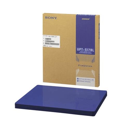 Sony UPT517BL (UPT-517BL)